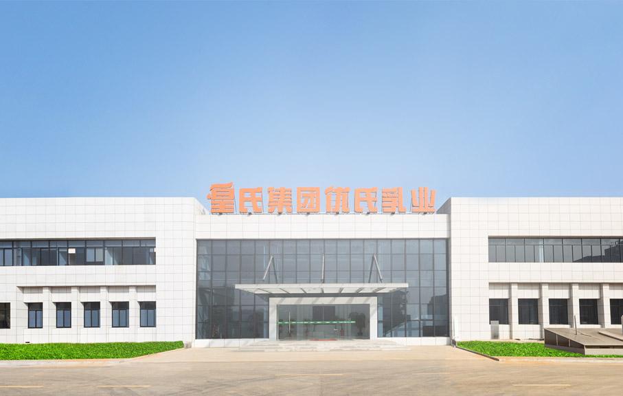 qg999湖南优氏乳业有限公司