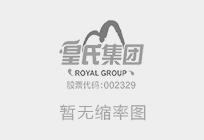 热烈庆祝dafa888大发国际股份有限公司被评为2014-2015年度广西优秀企业,黄嘉棣董事长被评为广西优秀企业家