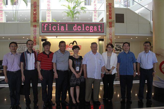 文莱高层代表团到dafa888大发国际考察