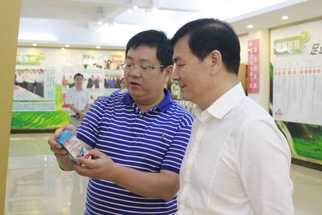中信银行南宁分行罗庚行长一行到dafa888大发国际调研