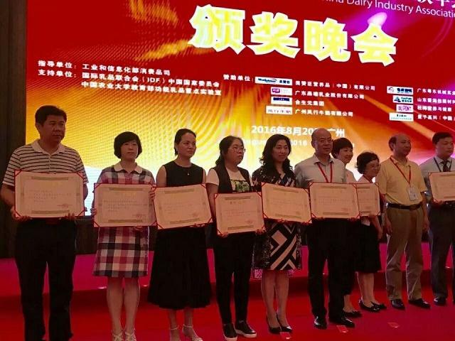 中国乳制品工业协会隆重召开第二十二次年会