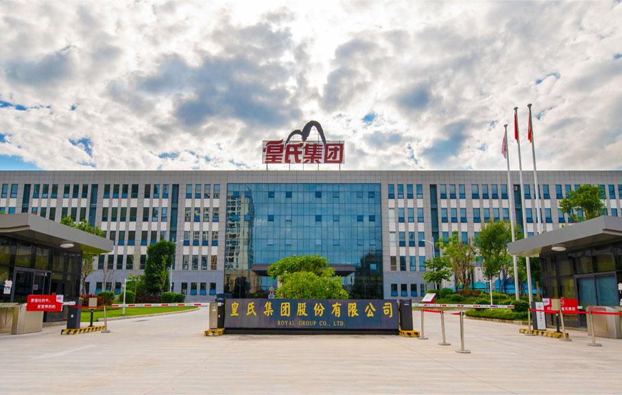 qg999华南乳品有限公司