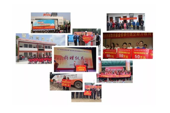 """第六个国家扶贫日,qg999荣获全国""""万企帮万村""""精准扶贫行动先进民营企业"""